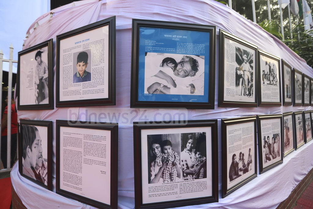 A photo exhibition, skating show, discussion and other events were organised at the Sheikh Russell Roller Skating Complex in Dhaka's Gulistan on Friday to mark the birthday of the youngest son of Bangabandhu Sheikh Mujibur Rahman, killed along with most other members of the family on Aug 15, 1975. Photo: Abdullah Al Momin