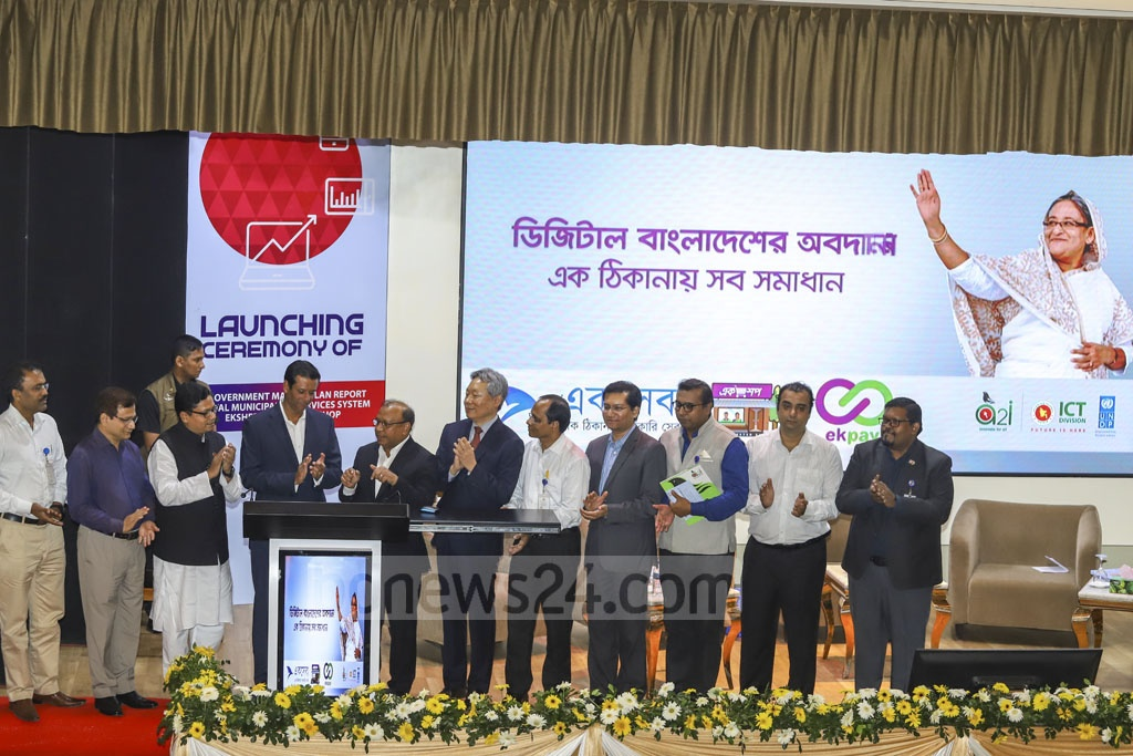 Prime Minister's ICT Adviser Sajib Wazed launches three digital services for citizens at the capital's ICT Tower on Monday. Photo: Asif Mahmud Ove