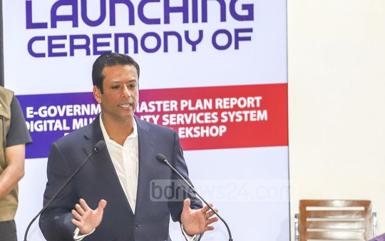 Prime Minister's ICT Adviser Sajib Wazed addresses the launching ceremony of three digital services for citizens at the capital's ICT Tower on Monday. Photo: Asif Mahmud Ove