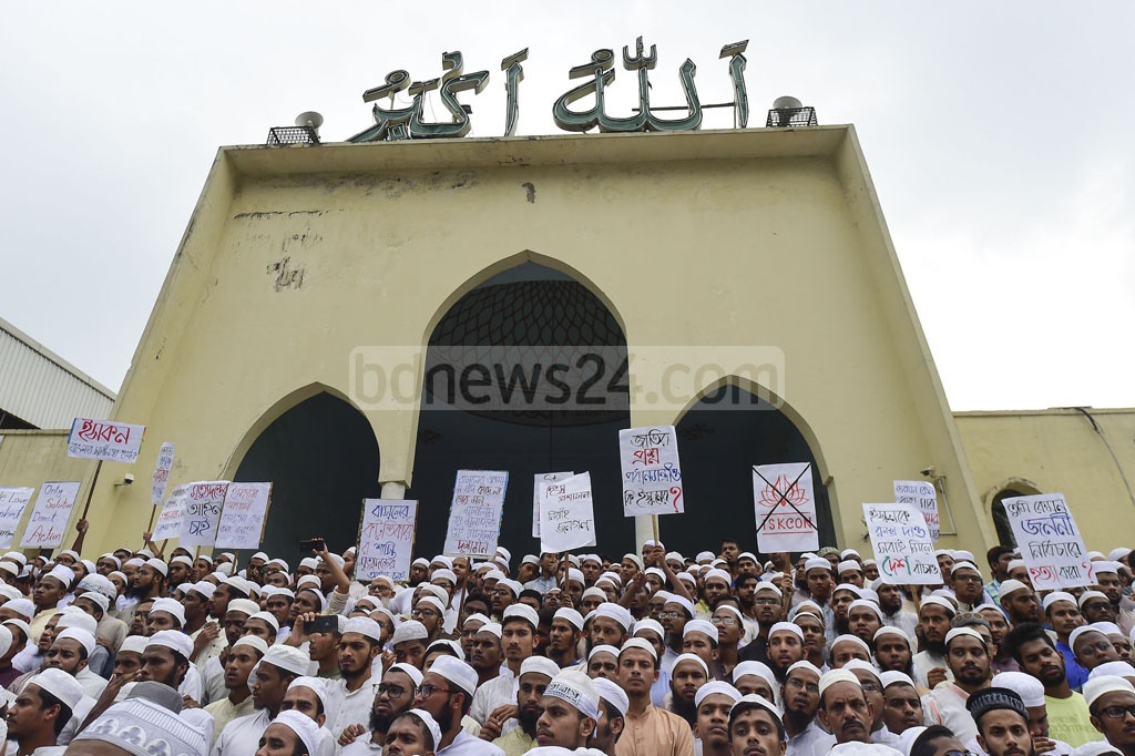 Members of Hifazt-e Islam demonstrating at the north gate of the Baitul Mukarram National Mosque in Dhaka on Tuesday against casulaties in clashes between police and locals in Bhola.