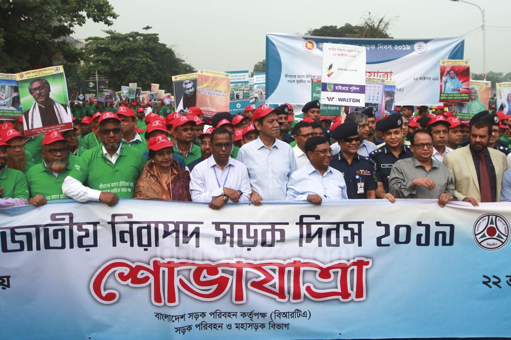 Bangladesh Road Transport Authority took out a procession on Dhaka's Manik Miah Avenue on Tuesday in observation of the National Road Safety Day.
