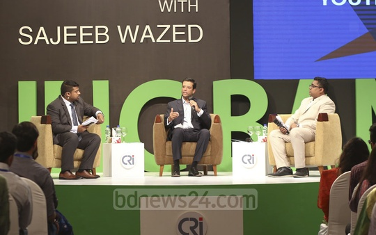 Prime Minister's ICT Affairs Adviser Sajeeb Wazed Joy speaking at a session of Young Bangla With Sajeeb Wazed, an event organised by the Centre for Research and Information or CRI at a Dhaka hotel on Tuesday. Photo: Mahmud Zaman Ovi