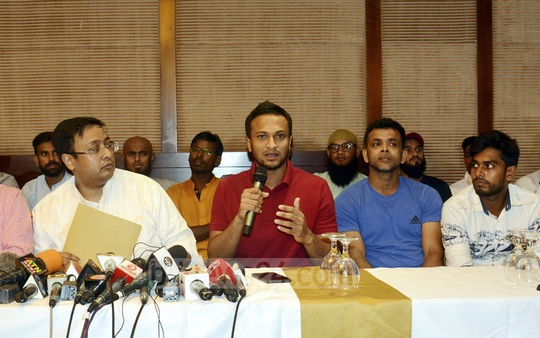 Bangladesh Test and Twenty20 captain Shakib Al Hasan speaking at a media conference at a Dhaka hotel on Wednesday over a 13-point charter of demand of the cricketers.