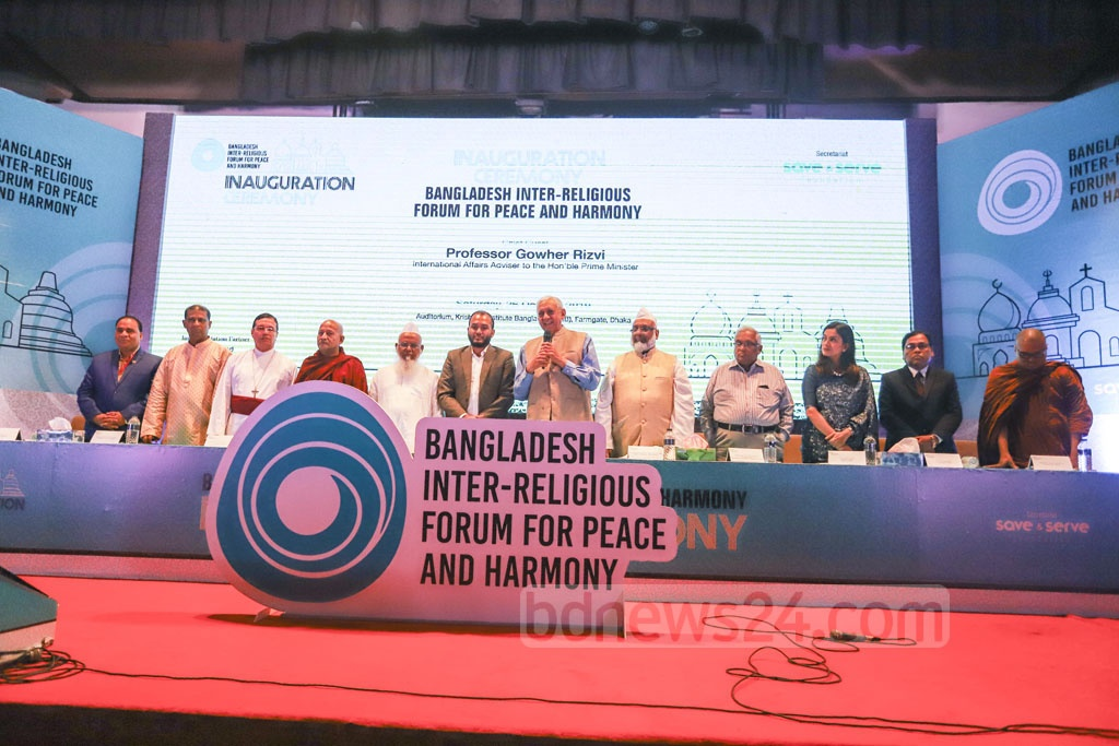 Guests at the launching ceremony of 'Bangladesh Inter-religious Forum for Peace and Harmony' which aims to eliminate religious intolerance, terrorism and fundamentalism from society at the capital's KIB auditorium on Saturday. Photo: Asif Mahmud Ove