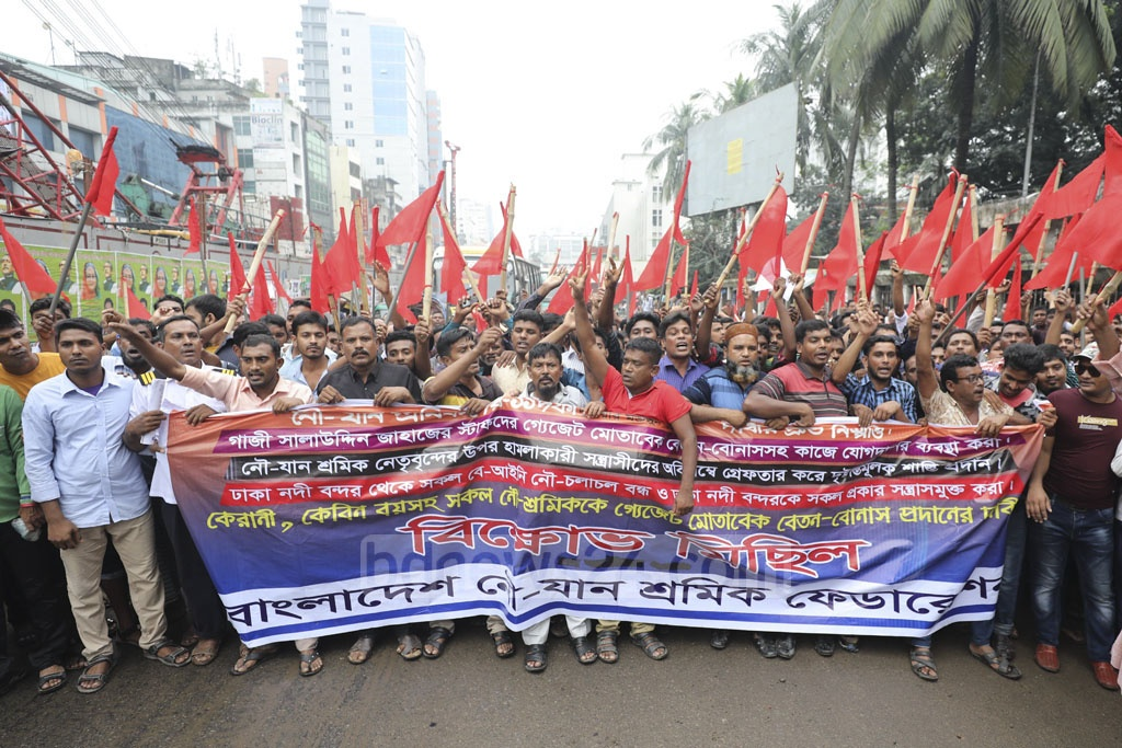 Noujan Sramik Federation organised a demonstration outside the National Press Club in Dhaka for pay as per a government gazette on Saturday.