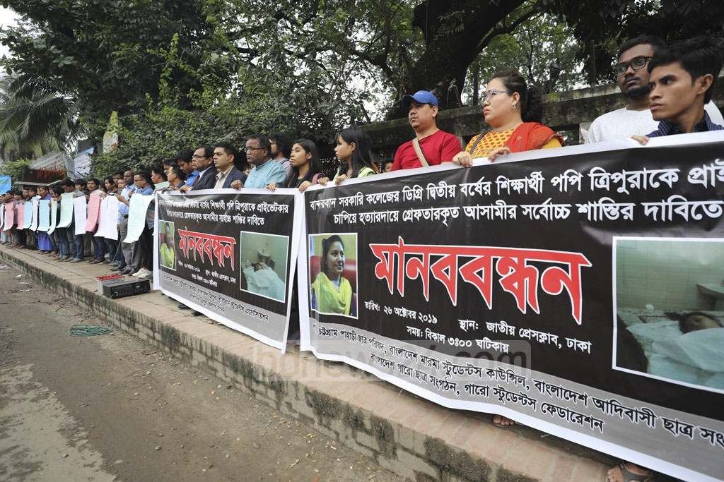 Several organisations of students from ethnic minority groups demonstrated outside the National Press Club in Dhaka on Saturday demanding justice for Bandarban Government College student Poppy Tripura, who was run over and killed by a car at Gulshan in Dhaka on Oct 18.