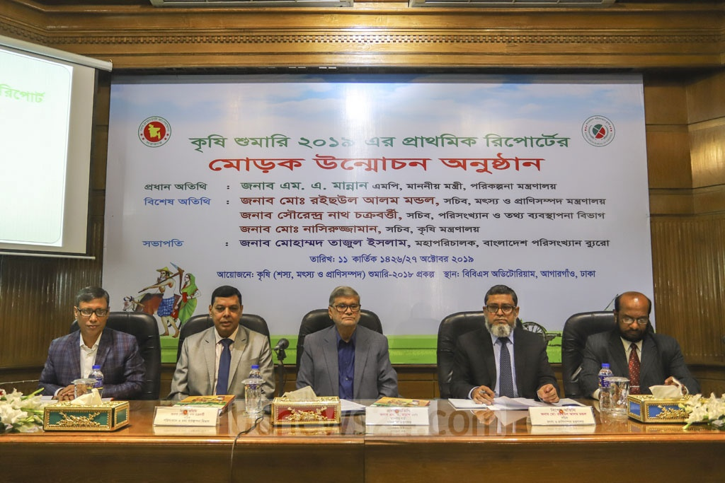 Guests at the launch of an agricultural census report at the Bangladesh Statistics Bureau auditorium in the capital's Agargaon on Sunday. Photo: Asif Mahmud Ove