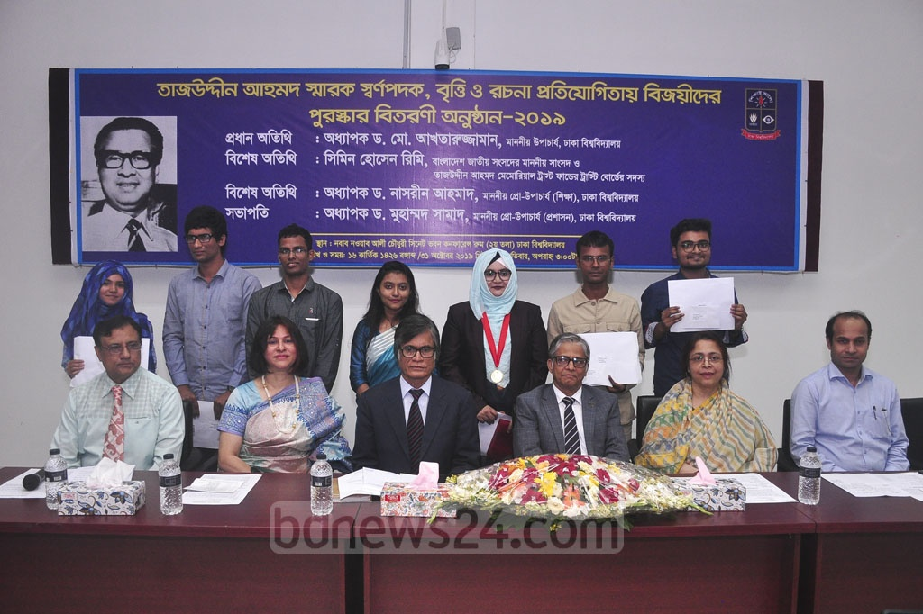 The winners of Tajuddin Ahmad memorial awards pose for a photo with guests at the prize-giving ceremony at Dhaka University on Thursday.