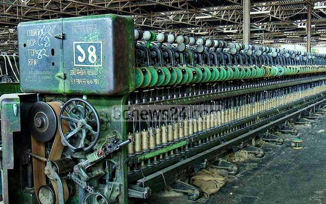 As many as 24,886 permanent workers are employed by jute mills in the country, according to the government.