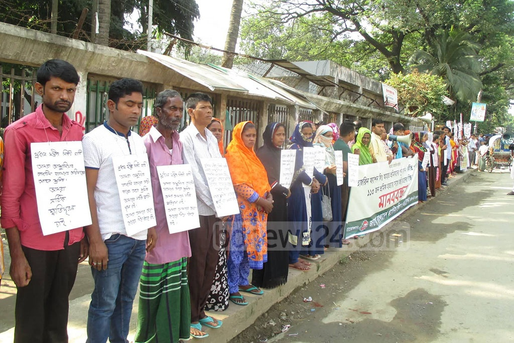 Workers of garment maker 'Tazreen Fashions' form a human chain in front of the National Press Club on Friday demanding compensation for their injuries in a devastating fire at the factory seven years ago.