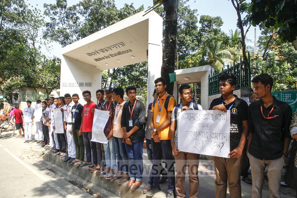 Dhaka Residential Model College students demonstrate outside the institution on Saturday in protest against the death of their peer Nayeemul Abrar Rahat by electrocution at an event.