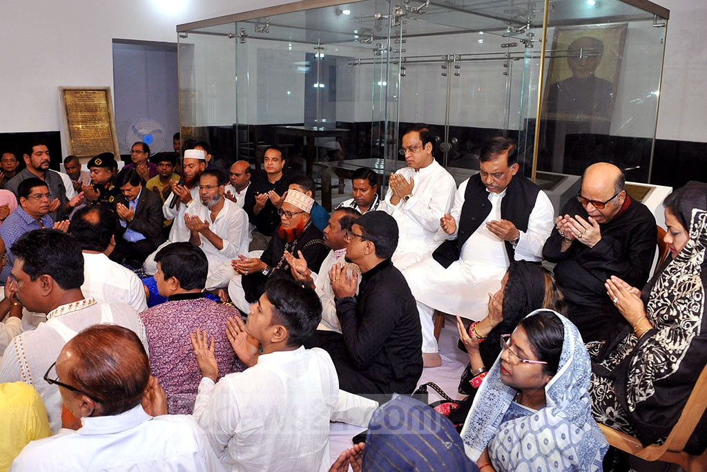 The family members of four leaders and leaders of the Awami League offered special prayer at the memorial museum in the old prison at Nazimuddin Road in Old Dhaka on Sunday.