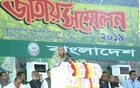 Prime Minister Sheikh Hasina addressing the opening session of Bangladesh Krishak League's tri-annual council at the Suhrawardy Udyan in Dhaka on Wednesday.