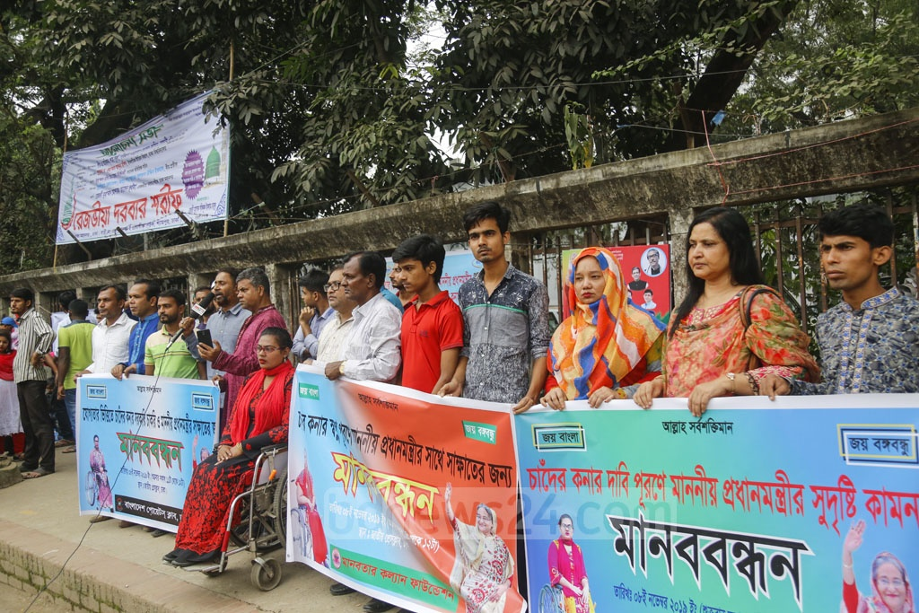 Activists form a human chain in front of the National Press Club on Friday demanding a government job for Mahbuba Hoque Chader Kona, a woman with walking disabilities who secured a first class in MA from Eden Mohila College in the capital six years ago. Photo: Mahmud Zaman Ovi