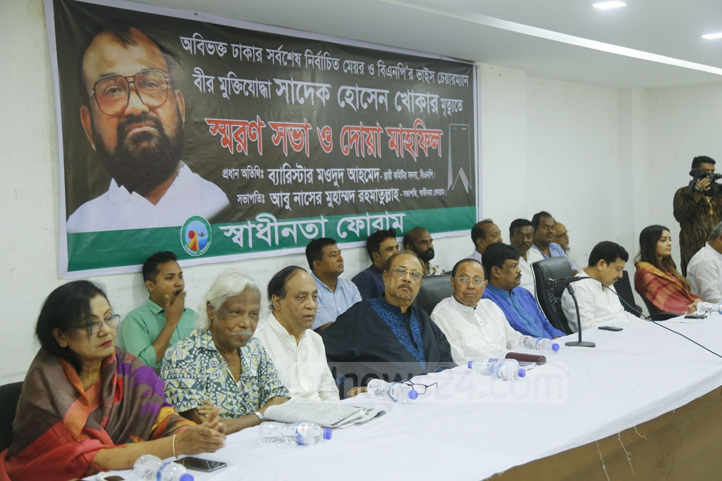 The Shadhinota Forum holds a seminar commemorating BNP leader and freedom fighter Sadeque Hossain Khoka at the National Press Club on Friday. Photo: Mahmud Zaman Ovi