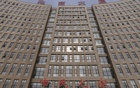 The E-Commerce Mansion overlooking a sports complex in Ruzhou, China, Nov 2, 2019.