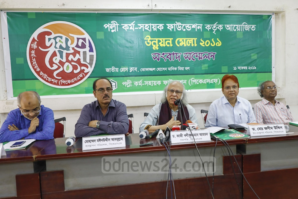 Palli Karma-Sahayak Foundation addresses a media briefing at the National Press Club on Monday ahead of the week-long 'Unnayan Mela' (Development Fair).