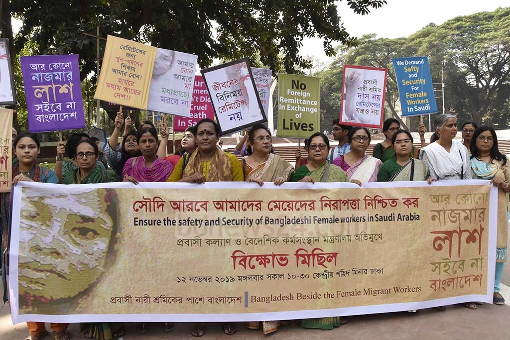 Different women's rights organisations rallied at the Central Shaheed Minar in Dhaka on Tuesday before laying a siege to the expatriates' welfare ministry demanding government efforts to ensure safety of female workers before sending them to Saudi Arabia.