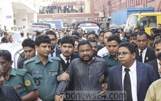 Chattogram Awami League leader Didarul Alam Masum was taken to jail after he surrendered to a Chattogram court in a case over the murder of Chhatra League leader Sudipta Biswas on Tuesday.