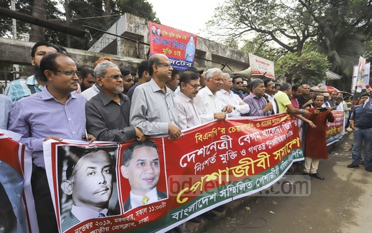 The Bangladesh Sammilita Peshajibi Parishad, a pro-BNP network of professionals, forms a human-chain in front of the National Press Club in Dhaka on Tuesday demanding the release of party chief Khaleda Zia from jail.