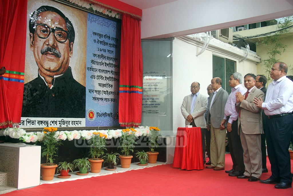 Industries Minister Nurul Majid Mahmud Humayun unveiling a mural of Bangabandhu Sheikh Mujibur Rahman at the BSTI headquarters in Dhaka's Tejgaon on Tuesday.