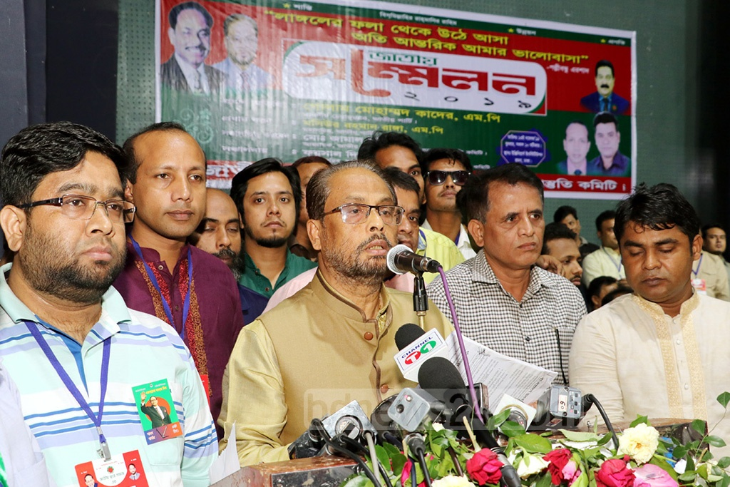 Jatiya Party Chairman GM Quader speaking at the central conference of the party's student front Jatiya Chhatra Samaj at the Institution of Engineers, Bangladesh in Dhaka on Wednesday.