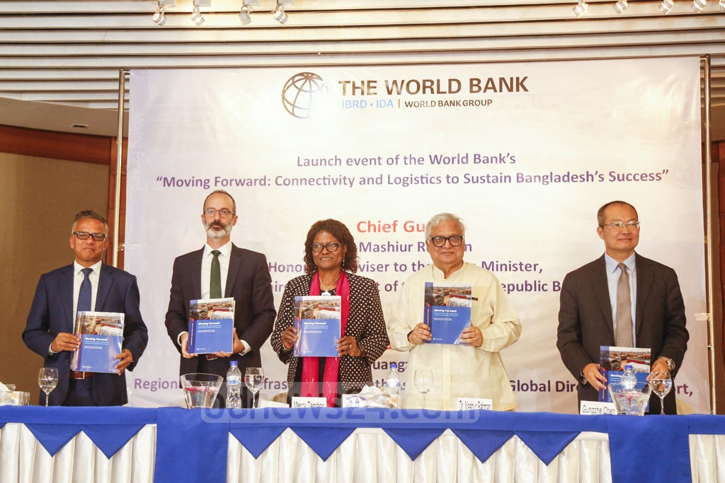 "World Bank launches a report titled ""Moving Forward: Connectivity and Logistics to Sustain Bangladesh's Success"" at Dhaka's Radisson Hotel on Wednesday. Photo: Mahmud Zaman Ovi"