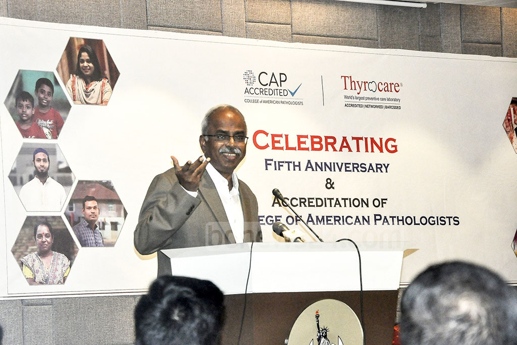 Dr A Velumani, promoter, chairman, managing director and CEO of Thyrocare, speaks at the fifth anniversary celebrations of its affiliate Thyrocare Bangladesh Limited, in Dhaka on Saturday.