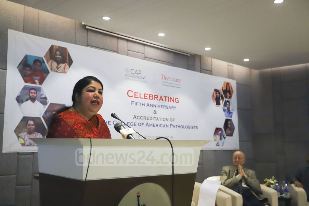 Speaker Shirin Sharmin Chaudhury addresses an event celebrating Thyrocare Bangladesh Limited's fifth anniversary and recent accreditation by the College of American Pathologists in Dhaka on Saturday.