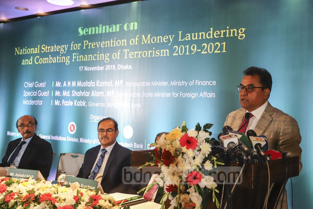Finance Minister AHM Mustafa Kamal speaks at the launch of 'National Strategy for Prevention of Money Laundering and Combating Financing of Terrorism 2019- 2021' at the InterContinental hotel in Dhaka on Sunday. Photo: Asif Mahmud Ove