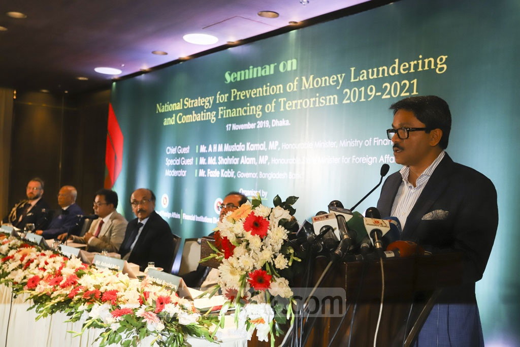 State Minister for Foreign Affairs Md Shahriar Alam speaks at the launch of 'National Strategy for Prevention of Money Laundering and Combating Financing of Terrorism 2019- 2021' at the InterContinental hotel in Dhaka on Sunday. Photo: Asif Mahmud Ove