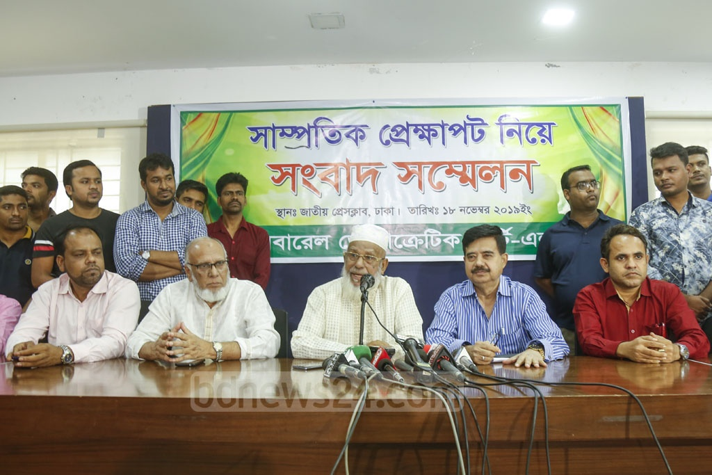 Shahadat Hossain Selim, former joint secretary general of the Liberal Democratic Party, announces a new committee, led by Abdul Karim Abbasi, at a news conference in Dhaka on Monday. Abbasi and Selim were dropped from the central committee formed by LDP President Oli Ahmad, a retired colonel. Photo: Mahmud Zaman Ovi
