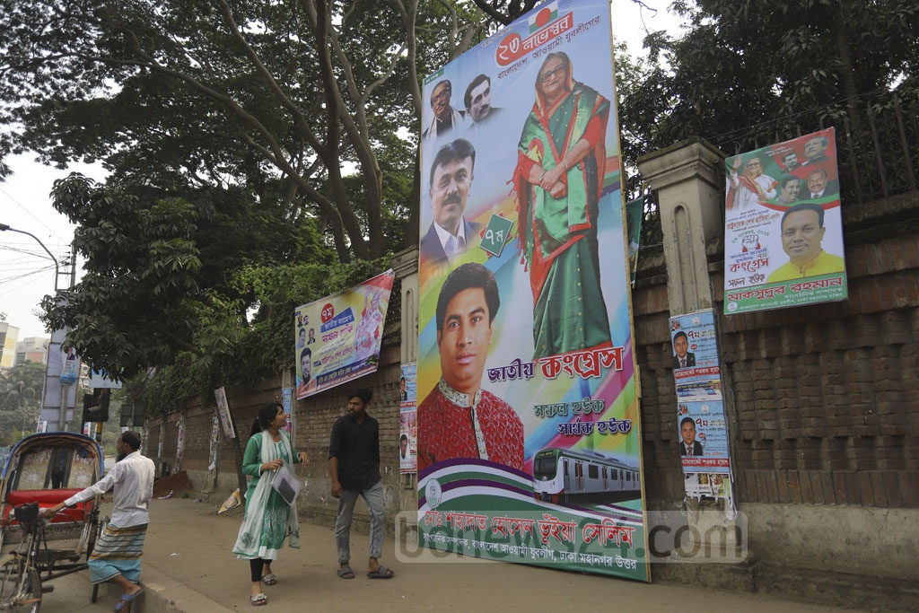 The Matsya Bhaban intersection in Dhaka is bedecked with posters, banners and festoons containing Prime Minister Sheikh Hasina's photos on Friday as she is scheduled to inaugurate Jubo League's national congress on Saturday. Photo: Asif Mahmud Ove