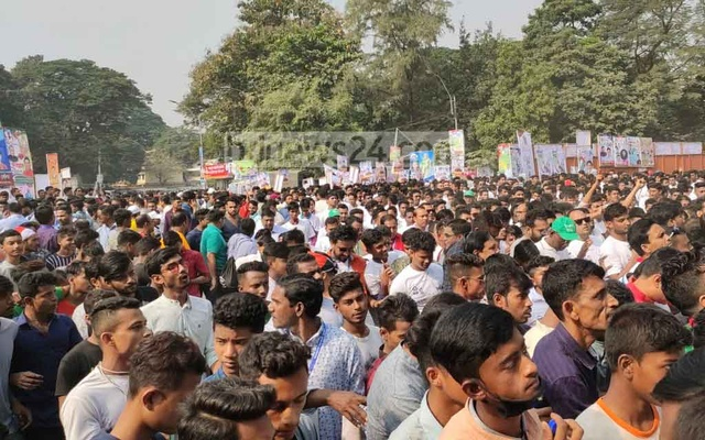 Jubo League leaders and activists around the country gather at Dhaka's Suhrawardy Udyan for the inauguration of the organisation's 7th National Congress. Photo: Asif Mahmud Ove