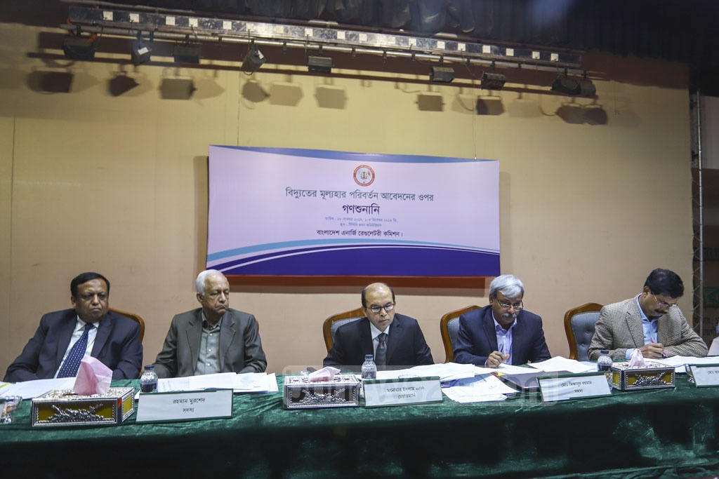 Bangladesh Energy Regulatory Commission or BERC holds a public hearing on a proposal to increase bulk electricity tariff at the TCB Auditorium in Dhaka on Thursday.