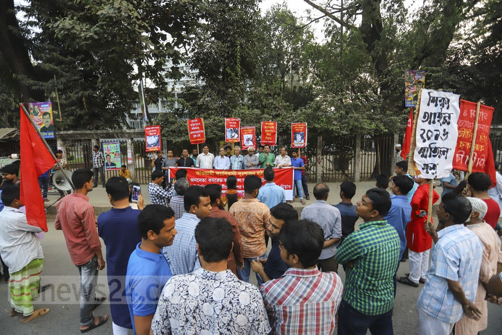 The Communist Party of Bangladesh or CPB organised a rally outside the National Press Club in Dhaka on Friday in protest against attacks on its leaders and activists in the capital and other districts on Thursday. Photo: Asif Mahmud Ove