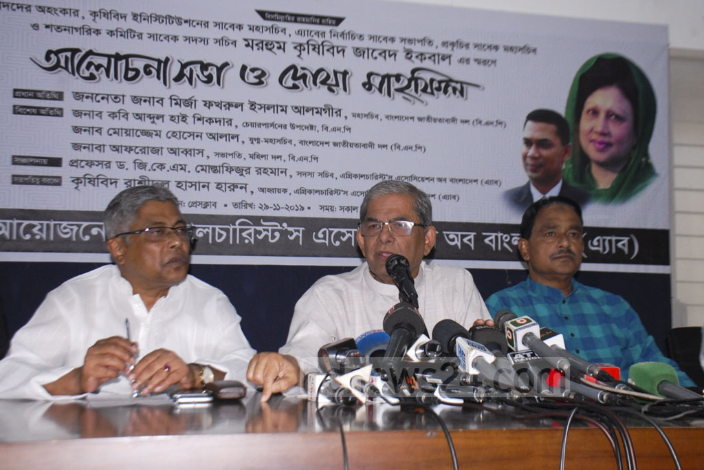 BNP Secretary General Mirza Fakhrul Islam Alamgir speaks at an event remembering the former president of Agriculturists Association of Bangladesh Dr Javed Iqbal Khan at the National Press Club in Dhaka on Friday.