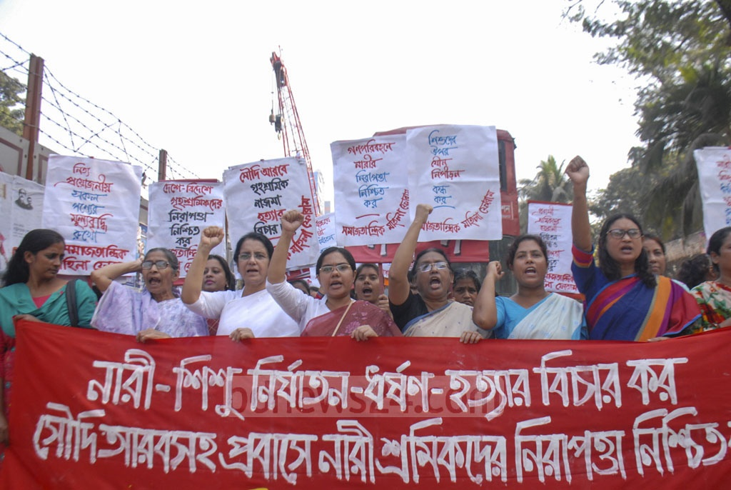 Activists of Samajtrantrik Mohila Forum demonstrate against abuse, rape and murder of women and children in front of the National Press Club in Dhaka on Friday, urging the government to ensure safety of female migrant workers in Saudi Arabia.