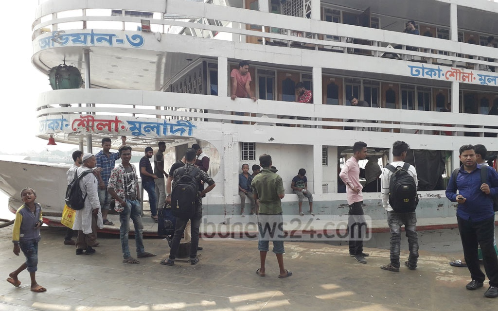 Several launches left Dhaka's Sadarghat terminal on Saturday amid an indefinite strike called by water transport workers.