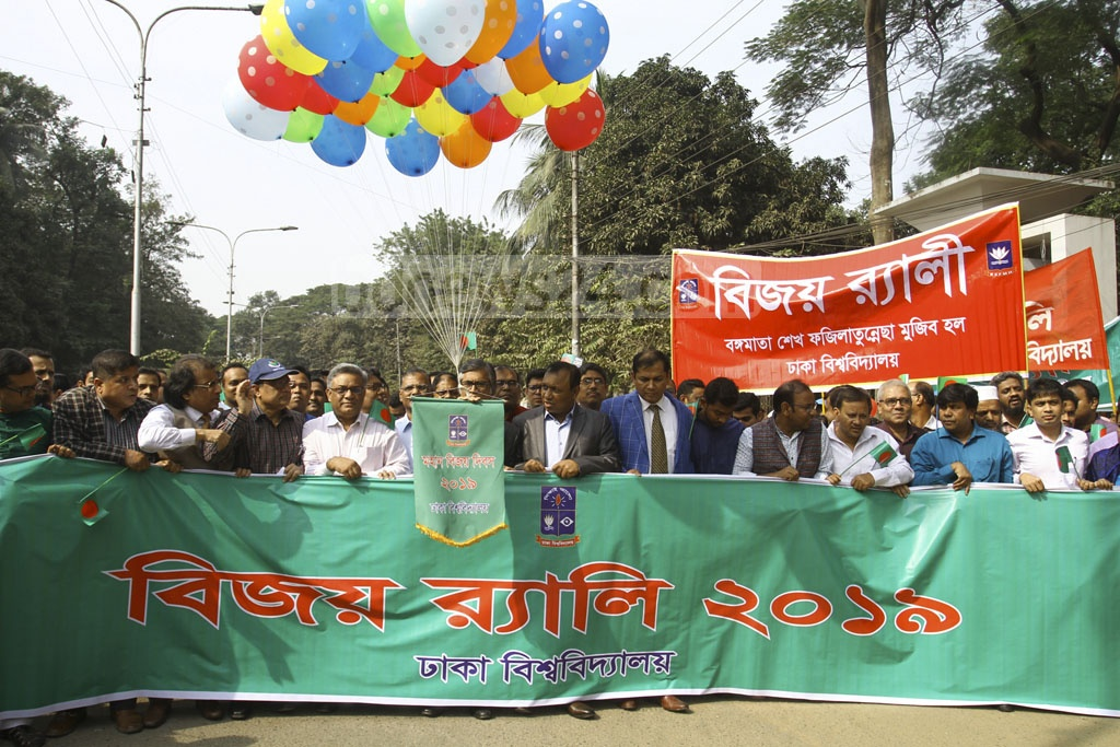 A procession was taken out on the Dhaka University campus on Sunday to celebrate the start of the month of victory in the War of Independence from Pakistan.