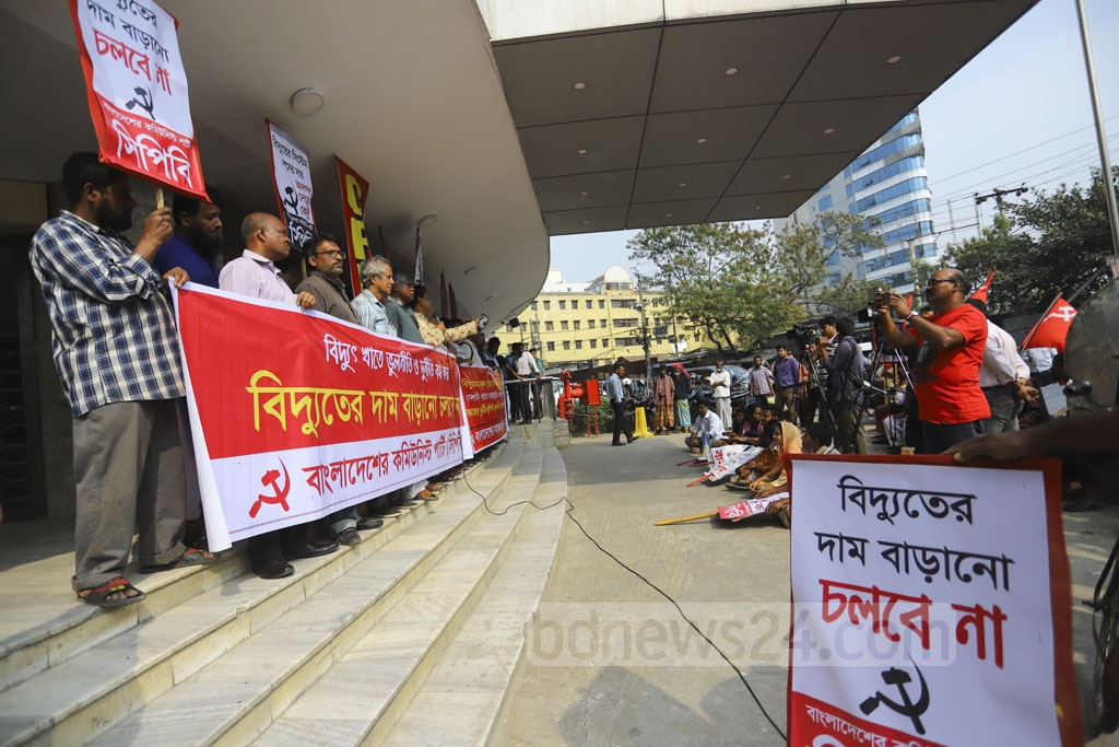 The Commuinst Party of Bangladesh or CPB and Bangladesher Samajtantrik Dal or BaSaD demonstrated in front of Bangladesh Energy Regulatory Commission against a proposed hike in power prices. Photo: Asif Mahmud Ove