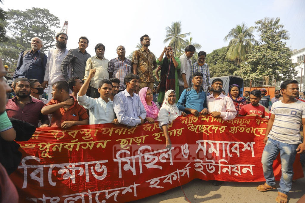 Bangladesh Hawkers' Union rallied in front of the National Press Club in Dhaka on Tuesday against their eviction without rehabilitation. Photo: Asif Mahmud Ove