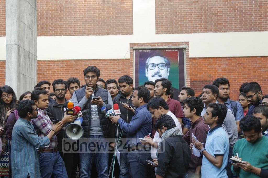 The students of the Bangladesh University of Engineering and Technology announcing a plan to return to classes at a news briefing in Dhaka, after the authorities met their demands, including the expulsion of 26 students over the murder of their peer Abrar Fahad. Photo: Mahmud Zaman Ovi