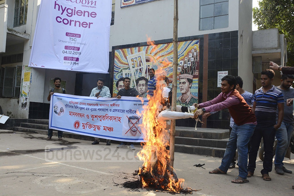 Muktijoddha Mancha, a platform of the descendants of freedom fighters, burning an effigy of DUCSU Vice-President Nurul Haque Nur after accusing him of corruption on Wednesday.