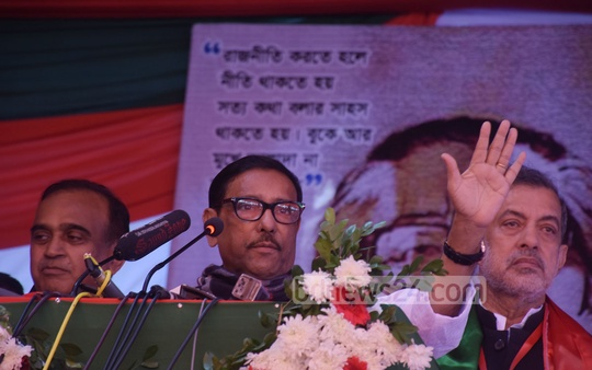 Awami League General Secretary Obaidul Quader speaks at the party's Chattogram district north unit's council in Laldighi area on Saturday. Photo: Suman Babu