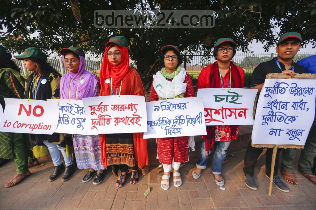 Transparency International, Bangladesh or TIB organised an anti-corruption human chain on Manik Miah Avenue in Dhaka on the eve of the International Anti-Corruption Day on Sunday. Photo: Mahmud Zaman Ovi