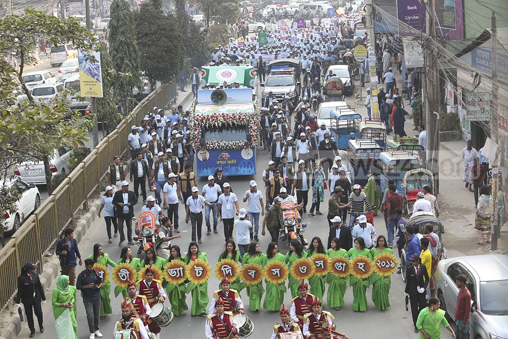 The National Board of Revenue took out a procession in Dhaka on Tuesday celebrating National VAT Day and Week.