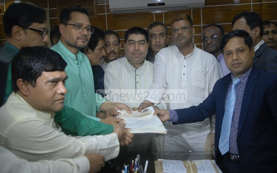 BNP candidate Abu Sufian submitted his nomination papers on Wednesday for contesting the by-election to the Chittagong-8 constituency.