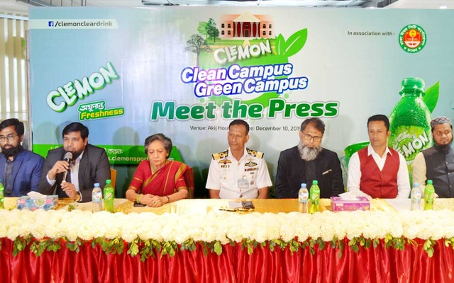 Guests attend at the inaugural ceremony of 'Clean Campus Green Campus' campaign launched by Clemon Sports at the Akij House in Dhaka on Wednesday.