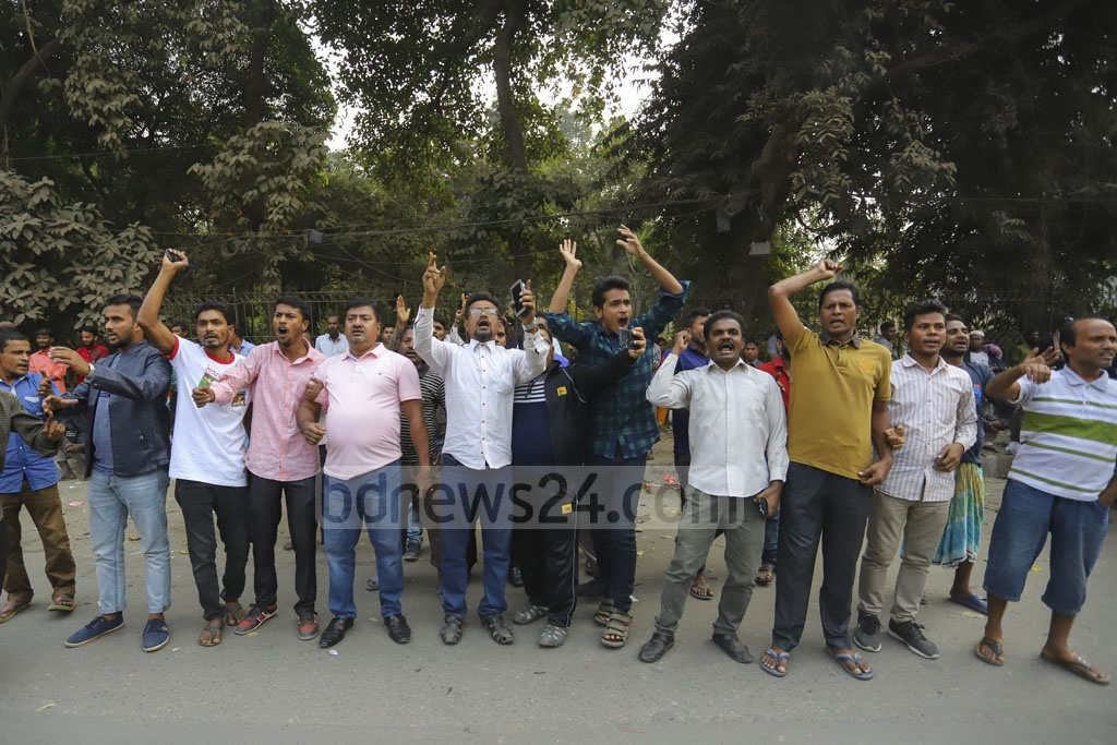 BNP leaders and activists shouting slogans in protest against the Supreme Court's decision to reject an appeal by party chief Khaleda Zia for bail in a graft case on Thursday.